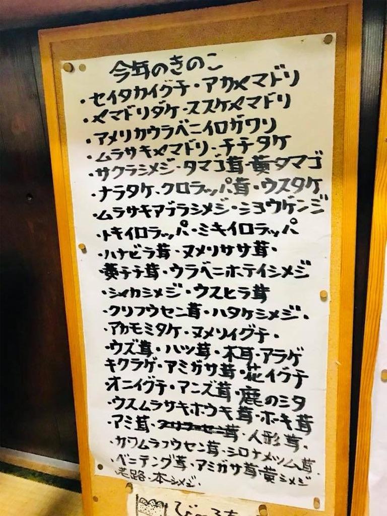 f:id:kenchan1023:20180705220327j:image
