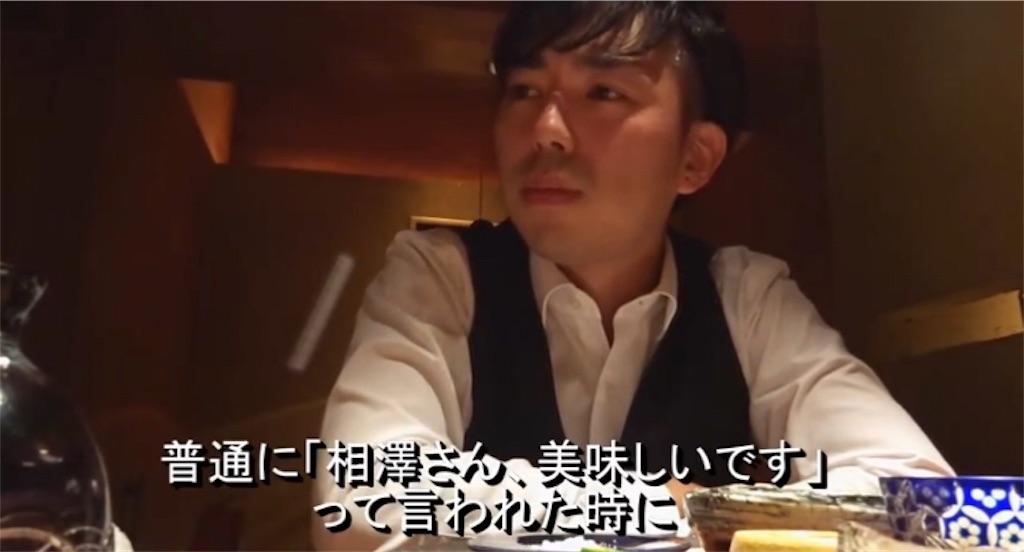 f:id:kenchan1023:20181103232822j:image