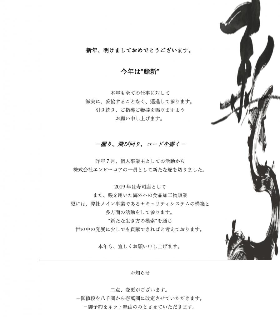 f:id:kenchan1023:20190101033315p:plain