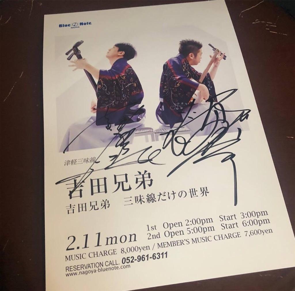 f:id:kenchan1023:20190212024004j:image