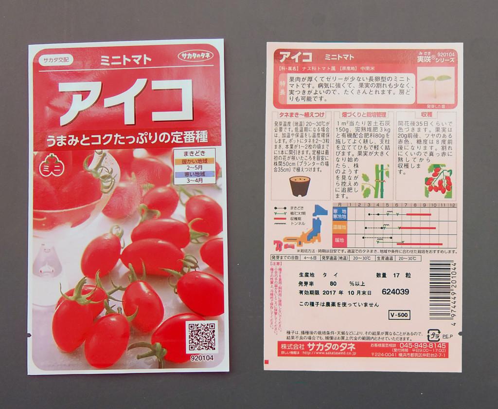 f:id:kenchan23:20170308113908j:plain