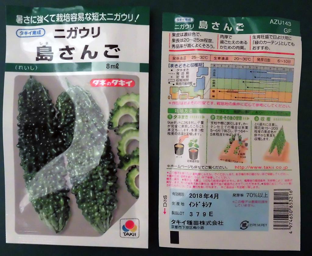 f:id:kenchan23:20170515164126j:plain