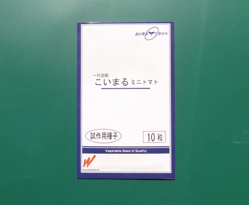 f:id:kenchan23:20180226114843j:plain