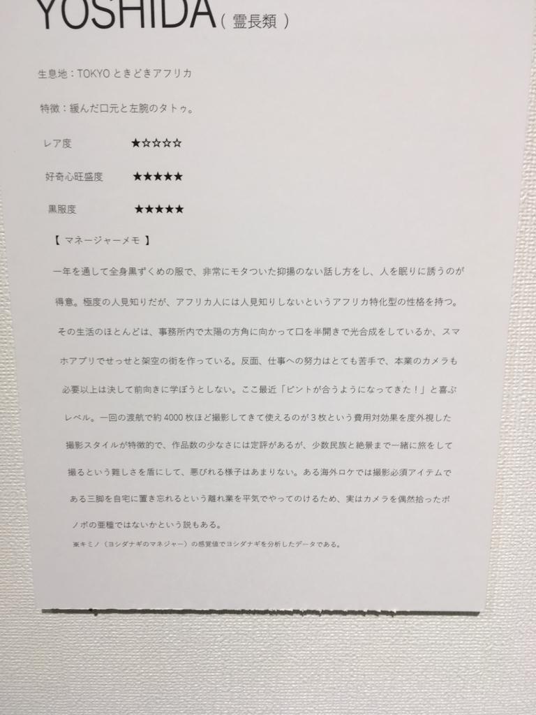 f:id:kenchan44:20170620112407j:plain