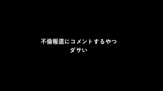 f:id:kenchan44:20170810161723p:plain