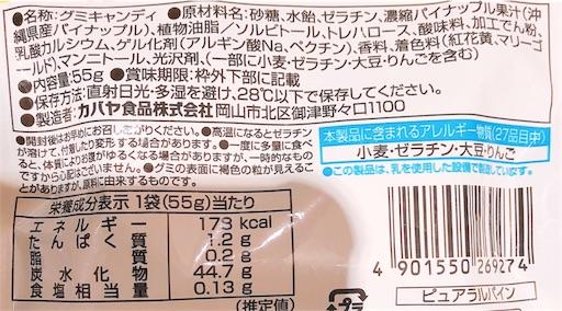 f:id:kenchi2820:20190709222300j:image