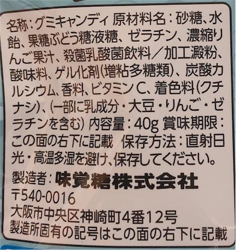 f:id:kenchi2820:20190713112302j:image
