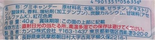 f:id:kenchi2820:20190716225454j:image