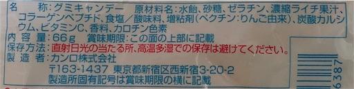 f:id:kenchi2820:20190724005229j:image