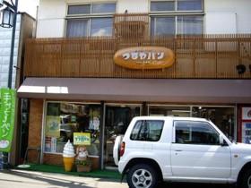 f:id:kenchi555:20080906114827j:image