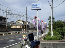 f:id:kenchi555:20081012094725j:image