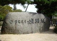 f:id:kenchi555:20081013001936j:image