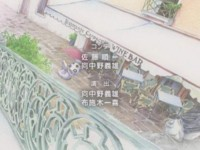 f:id:kenchi555:20081119222135j:image