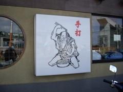 f:id:kenchi555:20090221115237j:image