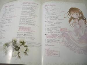 f:id:kenchi555:20090222074654j:image