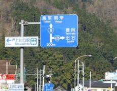 f:id:kenchi555:20090415221530j:image