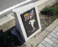 f:id:kenchi555:20090416205036j:image