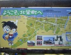 f:id:kenchi555:20090416205301j:image