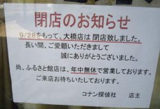 f:id:kenchi555:20090417062906j:image