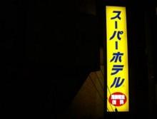 f:id:kenchi555:20090417063714j:image
