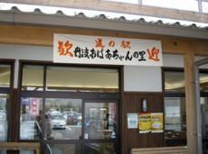 f:id:kenchi555:20090418080847j:image