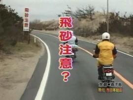 f:id:kenchi555:20090418083746j:image
