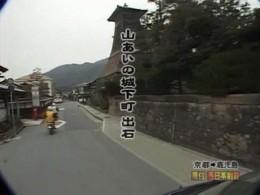 f:id:kenchi555:20090418085403j:image