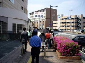 f:id:kenchi555:20090510092151j:image
