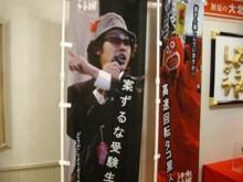 f:id:kenchi555:20090510111448j:image