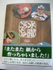 f:id:kenchi555:20090510152107j:image