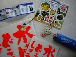 f:id:kenchi555:20090510153150j:image