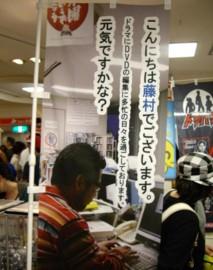f:id:kenchi555:20090510223157j:image