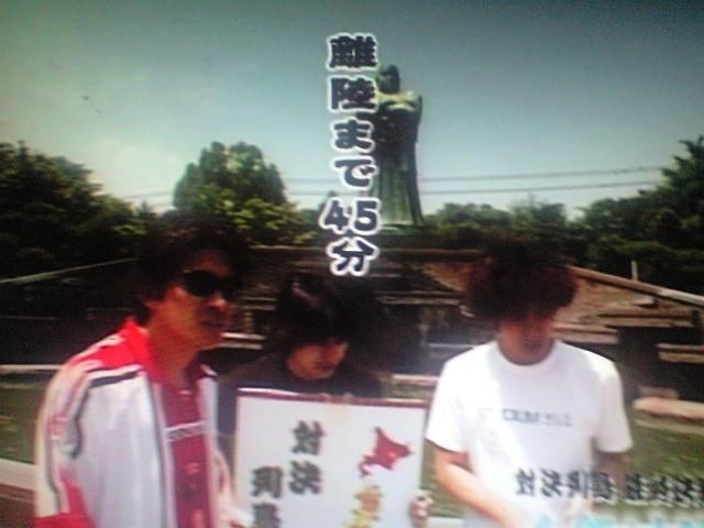 f:id:kenchi555:20090718153036j:plain