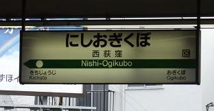 f:id:kenchi555:20090727180314j:image