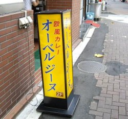 f:id:kenchi555:20090727203737j:image