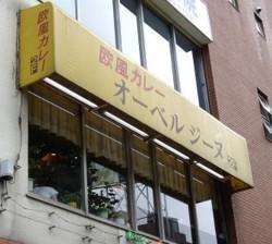 f:id:kenchi555:20090727203738j:image