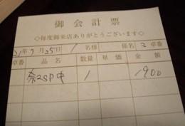 f:id:kenchi555:20090727204215j:image