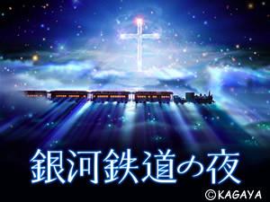 f:id:kenchi555:20090727221847j:image