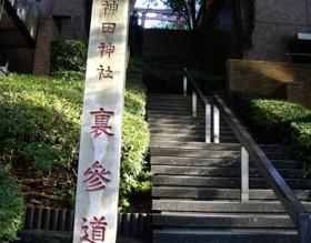 f:id:kenchi555:20090728063212j:image