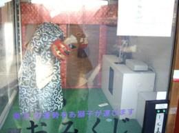 f:id:kenchi555:20090728063523j:image