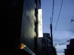 f:id:kenchi555:20090728072122j:image