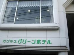 f:id:kenchi555:20091004213637j:image