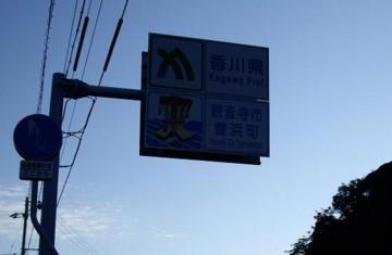f:id:kenchi555:20091005064028j:image