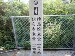 f:id:kenchi555:20091005071421j:image