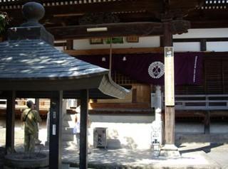 f:id:kenchi555:20091005205618j:image