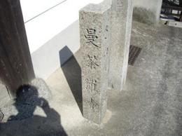 f:id:kenchi555:20091005205626j:image