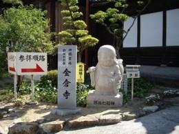 f:id:kenchi555:20091006063743j:image