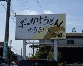 f:id:kenchi555:20091006064616j:image