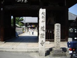 f:id:kenchi555:20091006064937j:image