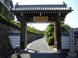 f:id:kenchi555:20091006065028j:image